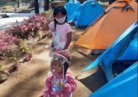 Camping Bernah De Vallei